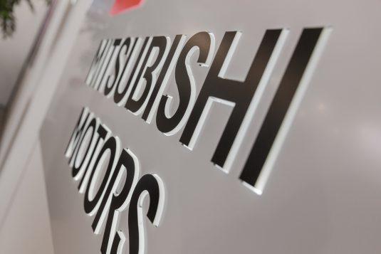Ervaar de bijzondere service van Mitsubishi Motors